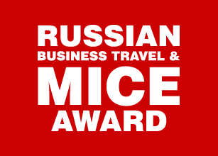Russian Business Travel & MICE Award